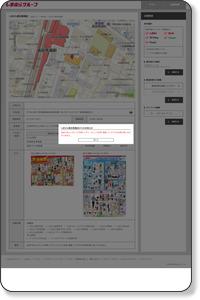 しまむら高田馬場店の店舗情報 | しまむらグループ