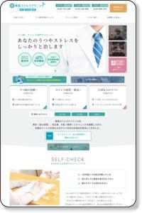 新宿の心療内科・精神科(うつ病の症状・原