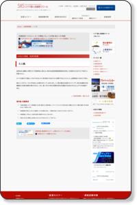 ミニ株 - 証券用語集 | シグマ個人投資家スクール