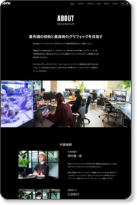 ABOUT   SPARK CREATIVE Inc.   株式会社スパーククリエイティブ