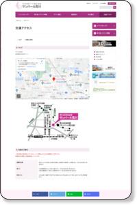 交通アクセス|荒川区民会館(サンパール荒川)