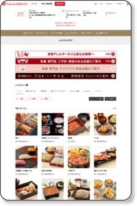 レストランガイド | 日本橋高島屋 S.C.