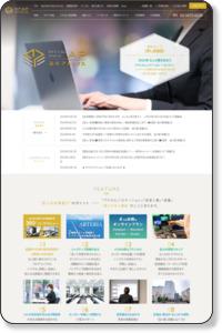AP品川アネックス【レンタルスペースならAP貸し会議室】