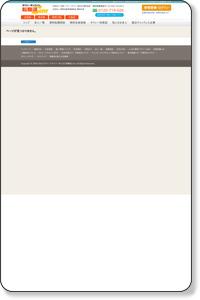 会社概要|大陸交通株式会社のタクシー求人情報(東京都杉並区)|転職道.COM