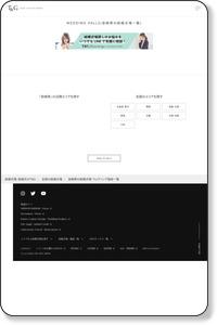 【公式】宮崎県の結婚式場一覧 |【T&G】の結婚式場でオリジナルウェディングを