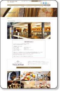 レストラン&バー「テイルウィンド」|ザ ロイヤルパークホテル 東京羽田|公式サイト