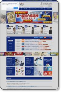 法律資格を取得するなら自分にあった講座で勉強をしよう! | 東京法経学院