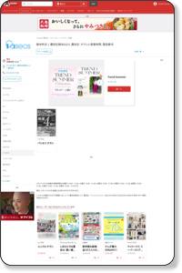 パシオス 錦糸町店 | 今週のチラシと営業時間