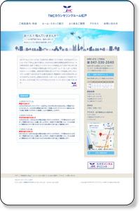 TMCカウンセリングルーム松戸|千葉県松