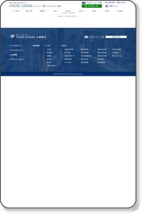 【公式】東宝ハウス大田東京/東京・川崎の住まい探しサイト HOUSE LOUNGE・不動産情報はお任せ下さい