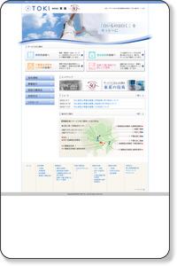 株式会社東基 トップページ|寝具リース 白衣リース 介護用品レンタル・販売 リネンサプライ