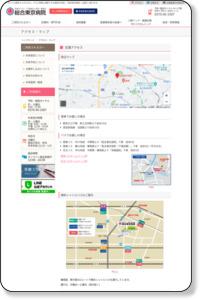 アクセス・マップ | 総合東京病院【公式】中野区 練馬区 24時間救急受入