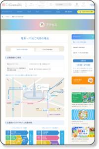 電車・バスをご利用の場合|アクセス|東京ソラマチ
