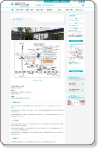 アクセス | 東京衛生アドベンチスト病院