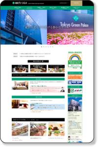 東京グリーンパレス<公式>麹町駅から徒歩1分。半蔵門・市ヶ谷・四ツ谷の4駅が利用できるホテル