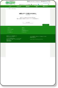 【東京都板橋区】学習支援ボランティア募集 |ボランティア・市民活動の総合情報サイト「ボラ市民ウェブ」