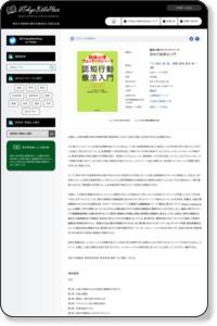 UTokyo BiblioPlaza -