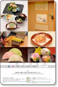 四季料理 右京|小田原城近くの懐石・日本料理・和食・和菓子のお店