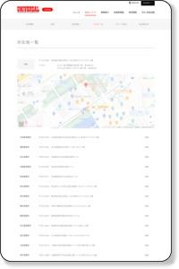 所在地一覧|企業情報|株式会社ユニバーサルエンターテインメント