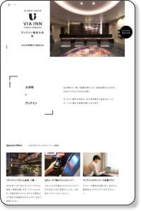 ヴィアイン東京大井町【公式】JR大井町駅より徒歩2分(JR西日本グループ)