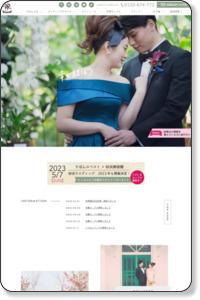 高知県の結婚式案内-りぼんウェディング