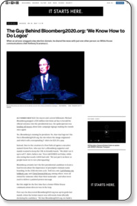 The Guy Behind Bloomberg2020.org: 'We Know How to Do Logos'