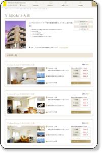 ウィークリーマンションを石川町で探すならY-ROOMがおすすめ