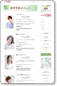 メニュー・料金| 江戸川区上篠崎美容室|ヘア&フェイス ラクワ