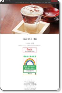 【公式】板前料理 日月火 銀座店