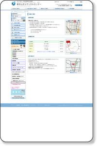 交通のご案内 | JCHO東京山手メディカルセンター | 地域医療機能推進機構