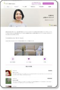 広島のカウンセリング 門田保子カウンセラー公式サイト くれたけ心理相談室 (鯉城支部)
