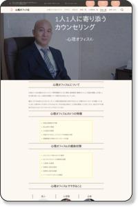 精神分析を学ぶことのできる横浜の研究会|