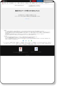 ミニ株(単元未満株)とは?あの大手企業の株が1万円から買える | ZUU online