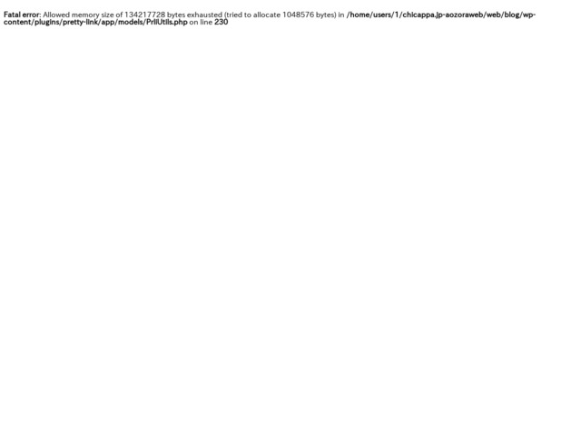 SEOテンプレート「賢威6.1」公式サイト。信頼と実績のSEO