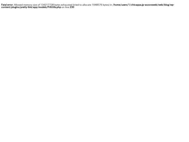 ランディングページビルダープロ〜あらゆるページを初心者さんでも簡単に作成できる驚愕のツール