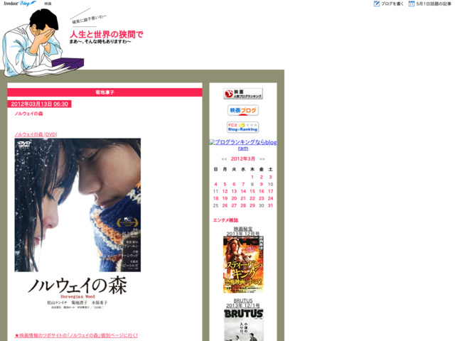 http://blog.livedoor.jp/everydaymovie/tag/%E8%8F%8A%E5%9C%B0%E5%87%9B%E5%AD%90