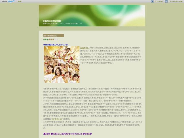http://blog.livedoor.jp/y0780121/archives/50663446.html