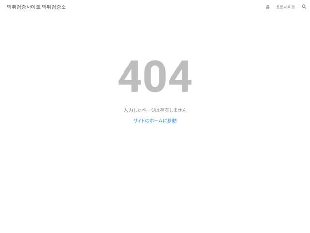 http://charger440.jp/idol/vol59/vol59.php