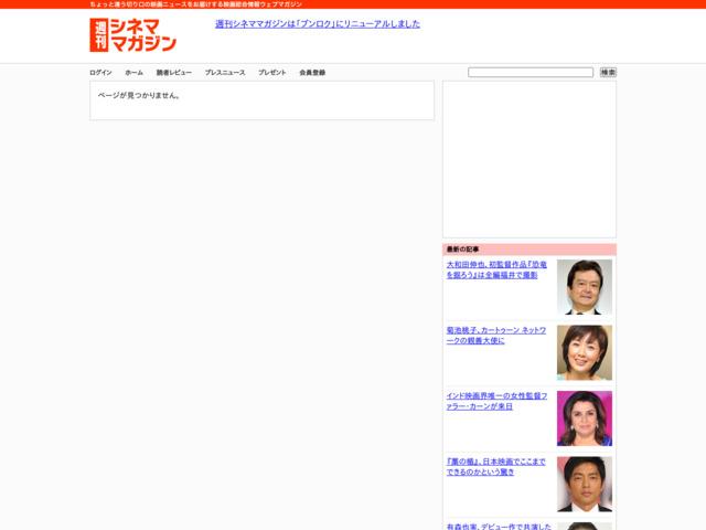 http://cinema-magazine.com/image/?c=johokyoku&f=baby&n=13&id=1772&alt=%E9%87%8E%E6%B3%A2%E9%BA%BB%E5%B8%86