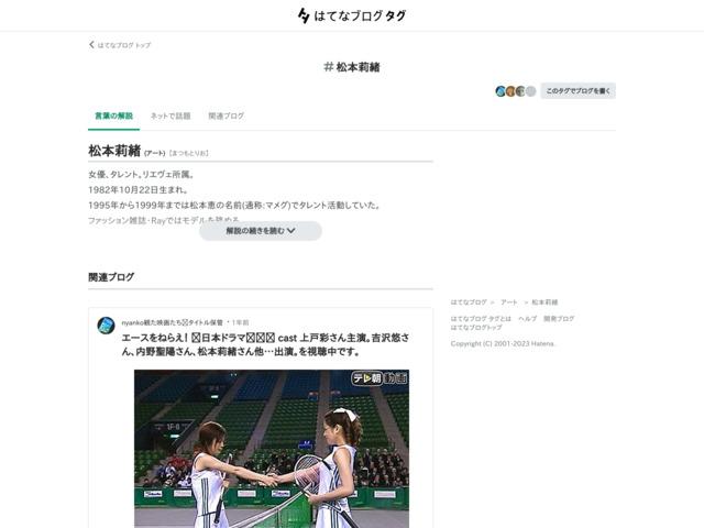 http://d.hatena.ne.jp/keyword/%BE%BE%CB%DC%E8%BD%BD%EF