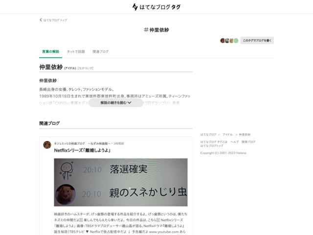 http://d.hatena.ne.jp/keyword/%C3%E7%CE%A4%B0%CD%BC%D3