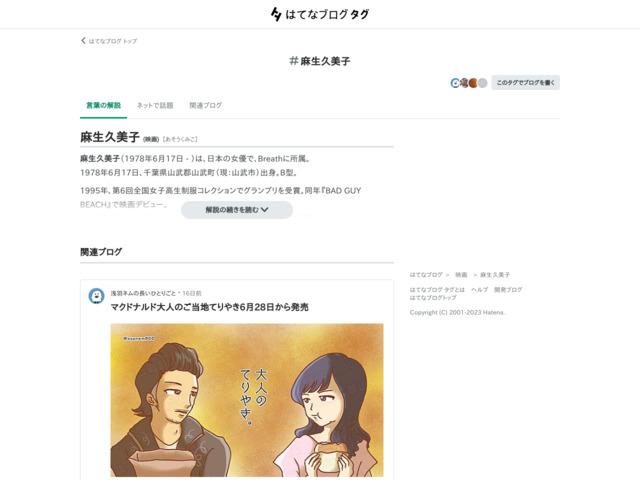 http://d.hatena.ne.jp/keyword/%CB%E3%C0%B8%B5%D7%C8%FE%BB%D2