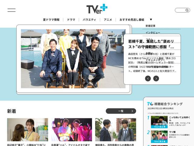 http://dogatch.jp/woman/interview/074_00.html
