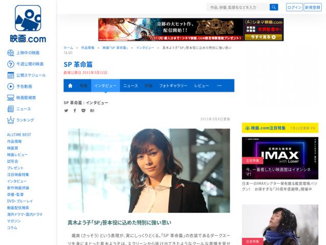 http://eiga.com/movie/55483/interview/
