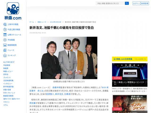http://eiga.com/news/20100529/1/