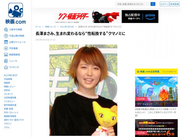 http://eiga.com/news/20120123/7/