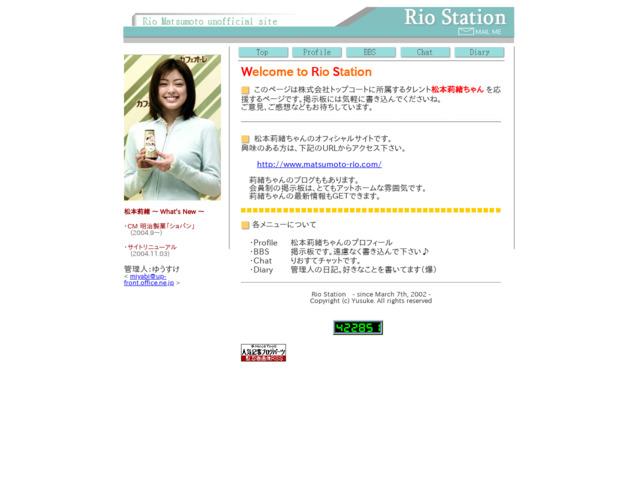 http://home.owari.ne.jp/~tak212/rio/