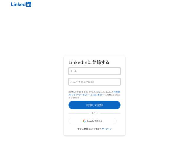 http://jp.linkedin.com/pub/aso-%E9%BA%BB%E7%94%9F%E4%B9%85%E7%BE%8E%E5%AD%90kumiko/41/a86/53