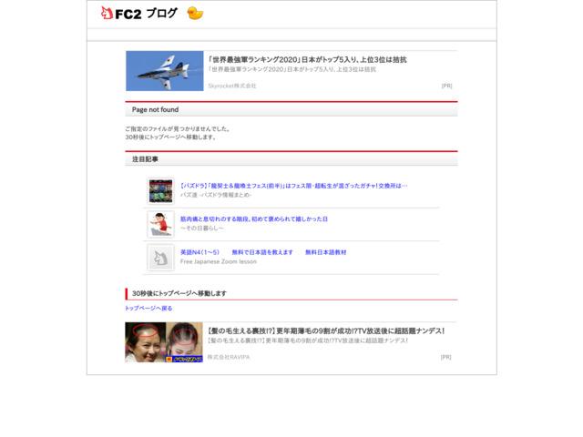 http://leatheritemvertigo.blog116.fc2.com/blog-entry-473.html