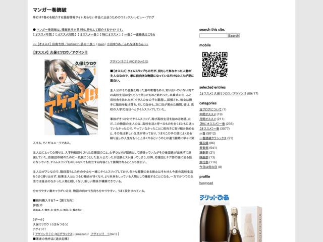 http://manga-1.com/?eid=6140
